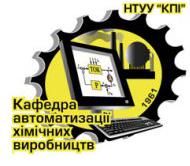 Презентація кафедри АХВ