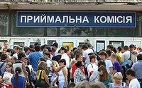 Правила прийому до Національного технічного університету України «Київський політехнічний інститут» в 2017 році